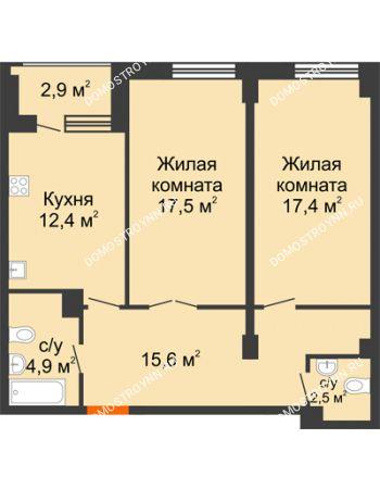 2 комнатная квартира 71,75 м² в ЖК Квартет, дом № 3