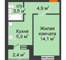 1 комнатная квартира 32,2 м² в Квартал Детский мир, дом № 2 - планировка