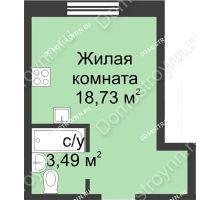 Студия 22,22 м² в ЖК Солнечный, дом д. 161 А/1 - планировка