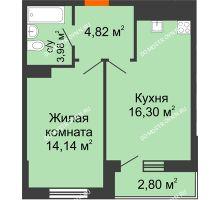 1 комнатная квартира 42,04 м² - ЖК Комарово