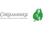 ИСК «Сокольники»