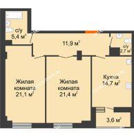 2 комнатная квартира 79 м² в ЖК Квартет, дом № 3 - планировка
