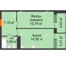 1 комнатная квартира 46,37 м², ЖК Горизонт - планировка