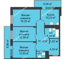 3 комнатная квартира 81,54 м² в ЖК Циолковский, дом № 5 - планировка