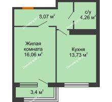 1 комнатная квартира 43,14 м², ЖК Гран-При - планировка