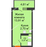 Студия 21,57 м² в ЖК Свобода, дом №2 - планировка