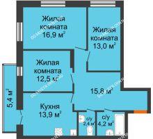 3 комнатная квартира 80,32 м² в ЖК Заречье, дом №1, секция 2 - планировка