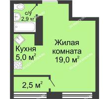 Студия 29,4 м² в ЖК Цветы, дом № 10 - планировка