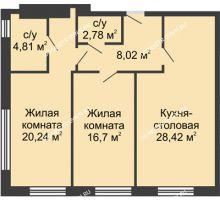 2 комнатная квартира 80,98 м² в ЖК TRINITY (Тринити), дом № 1 - планировка