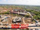 Ход строительства дома № 6 в ЖК Красная поляна - фото 45, Май 2017